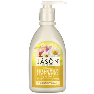 Jason Natural, Body Wash, Relaxing Chamomile & Lotus Blossom, 30 fl oz (887 ml)
