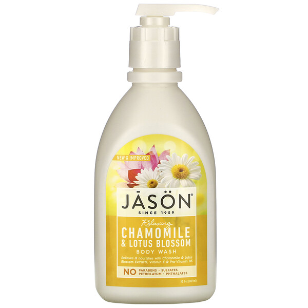 Body Wash, Relaxing Chamomile & Lotus Blossom, 30 fl oz (887 ml)