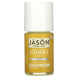 Jason Natural, زيت البشرة بفيتامين هـ ذو القوة الإضافية، 32,000 وحدة دولية، 1 أونصة سائلة (30 مل)