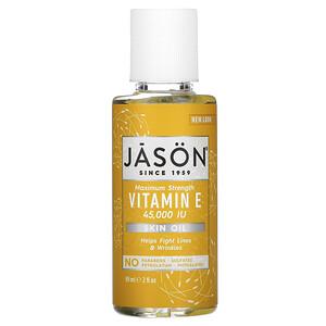 Джэйсон Нэчуралс, Pure Natural Skin Oil, Maximum Strength Vitamin E, 45,000 IU, 2 fl oz (59 ml) отзывы покупателей