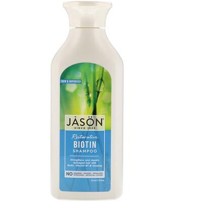 Купить Натуральный восстанавливающий шампунь с биотином, 16 жидких унций (473 мл)