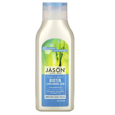 Jason Natural Thicken & Restore Biotin + Hyaluronic Acid Shampoo, 16 fl oz (473 ml)