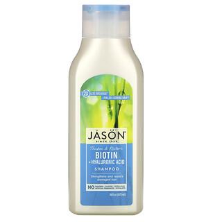 Jason Natural, Thicken & Restore Biotin + Hyaluronic Acid Shampoo, 16 fl oz (473 ml)