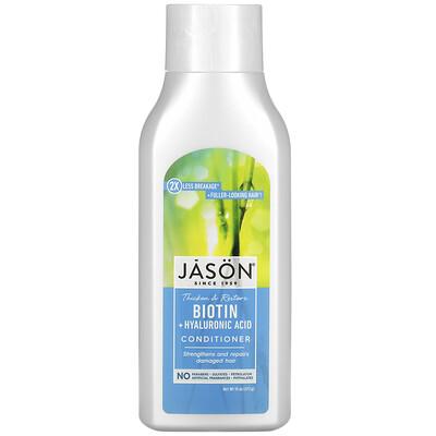 Jason Natural Conditioner, Biotin + Hyaluronic Acid, 16 oz (473 ml)