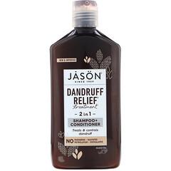 Jason Natural, 去屑洗髮水,二合一,洗髮水+護髮素,12 盎司(355 毫升)