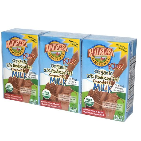 Earth's Best, Kidz, Organic 2% Reduced Fat Chocolate Milk, 3 Boxes, 8 fl oz (236 ml) Each (Discontinued Item)