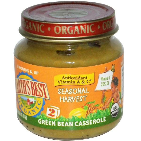 Earth's Best, Organic, Seasonal Harvest, Green Bean Casserole, 4 oz (113 g) (Discontinued Item)