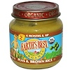 Earth's Best, Organic Baby Food, Peas & Brown Rice, 4 oz (113 g) (Discontinued Item)