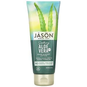 Джэйсон Нэчуралс, Hand & Body Lotion, Soothing Aloe Vera, 8 oz (227 g) отзывы