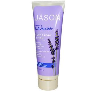 Jason Natural, Hand & Body Lotion, Calming Lavender, 8 oz (227 g)