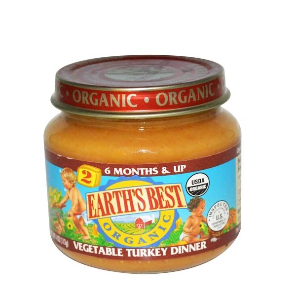 Earth's Best, Органическое детское питание с индейкой и овощами, 4 унции (113 г) (Discontinued Item)