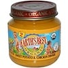 Earth's Best, Organic Baby Food, Sweet Potato & Chicken Dinner, 4 oz (113 g) (Discontinued Item)