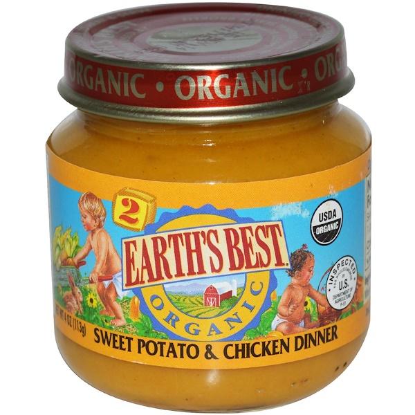 Earths Best Organic Baby Food Sweet Potato Chicken Dinner 4 Oz