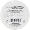 J.Cat Beauty, You Glow Girl, Baked Highlighter, YGG105 Moon Light,  0.30 oz (8.5 g)