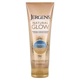 Jergens, Natural Glow, Firming Daily Moisturizer, Fair to Medium,  7.5 fl oz (221 ml)