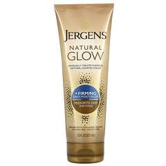 Jergens, 自然之光,每日緊膚保濕霜,適合中等至棕色膚色,7.5 液量盎司(221 毫升)