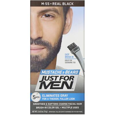 Купить Just for Men Гель для окрашивания усов и бороды Mustache & Beard, кисточка в комплекте, оттенок черный M-55, 2шт. по 14г
