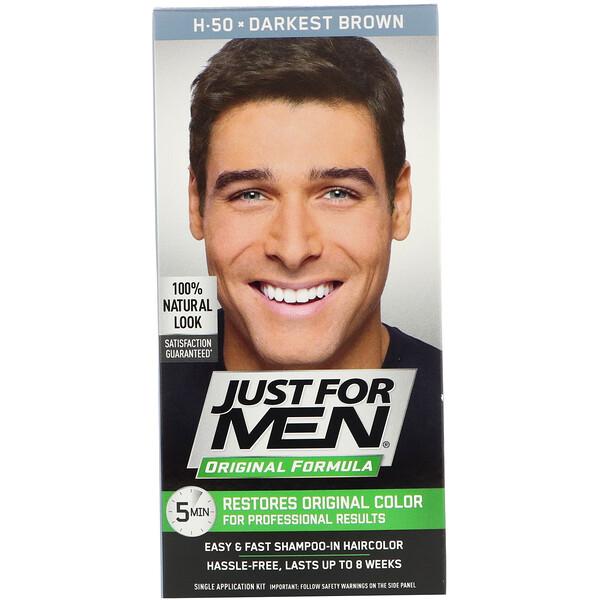 原版配方男士染髮劑,深棕色 H-50,單次染髮套裝