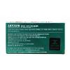 Jayjun Cosmetic, Гелевый патч для глаз с зеленым чаем, 60 патчей, 1,4 г каждый