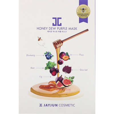 Купить Jayjun Cosmetic Honey Dew Purple Mask, 5 Sheets, 25 ml Each
