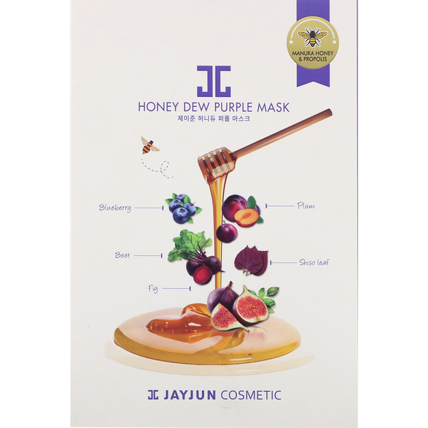 Jayjun Cosmetic, Honey Dew Purple Mask , 5 Masks, 25 ml Each
