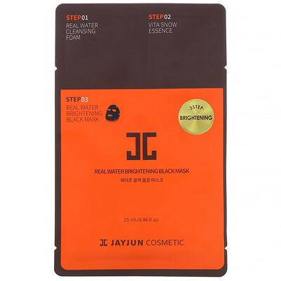 Купить Jayjun Cosmetic Real Water Brightening Black Mask, 3 Step Brightening, 1 Set