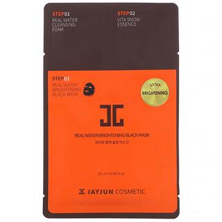 Jayjun Cosmetic, Real Water Brightening Black Beauty Mask, 3 Step Brightening, 1 Set