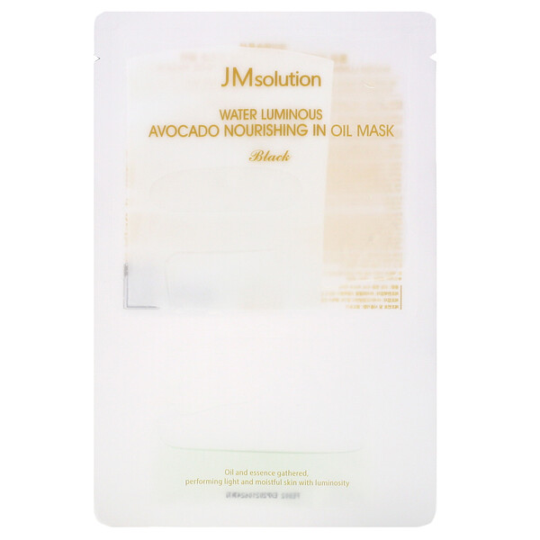 JM Solution, Water Luminous Avocado Nourishing In Oil Mask, Black, 1 Sheet, 28 ml (Discontinued Item)