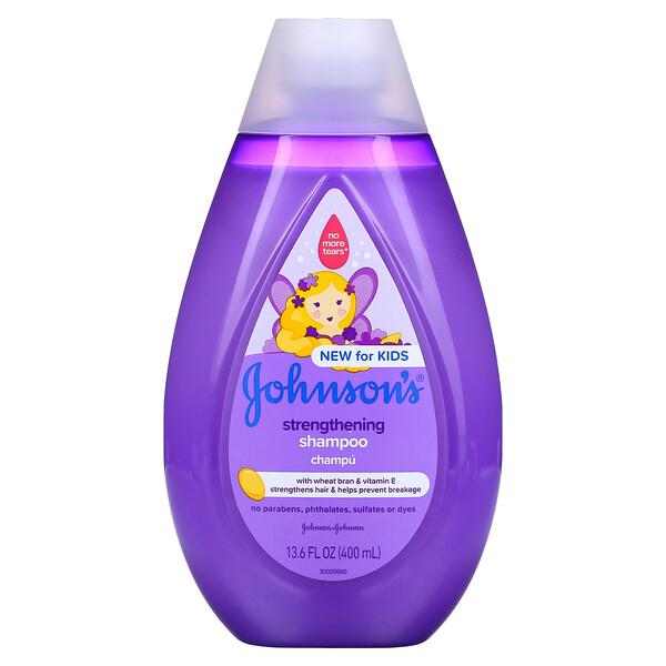 Kids, Strengthening Shampoo, 13.6 fl oz (400 ml)