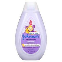 Johnson's Baby, 兒童,強韌護發素,13.6 液量盎司(400 毫升)