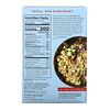 Jovial, Organic Grain Free Cassava Orzo, 8 oz (227 g)