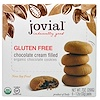 Jovial, Organic Chocolate Cookies, Chocolate Cream Filled, Gluten Free, 6 - 1.2 oz (33 g) Packs
