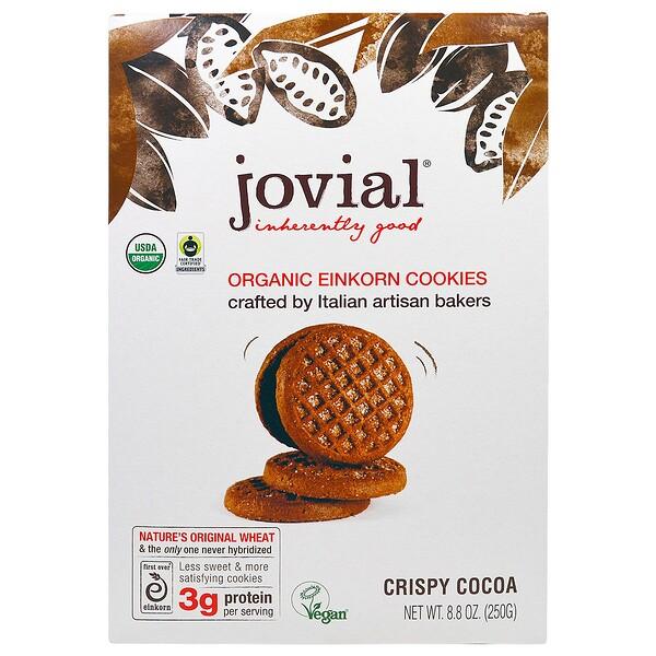 Jovial, Organic Einkorn Cookies, Crispy Cocoa, 8.8 oz (250 g)