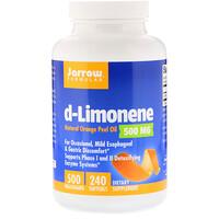 d-лимонен, 500 мг, 240 мягких таблеток - фото