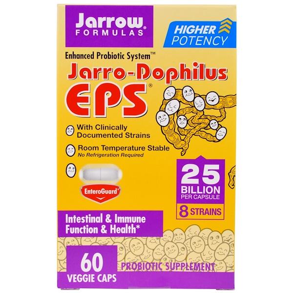 Jarrow Formulas, ジャロードフィラスEPS、ベジキャップ60錠