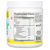 Jarrow Formulas, Baby's Brain, Immune & Gut Support, 4.3 oz (123 g)