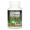 Jarrow Formulas, Расторопша, 150 мг, 100 вегетарианских капсул