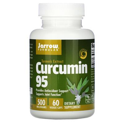 Jarrow Formulas Curcumin 95, 500 мг, 60 растительных капсул