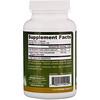 Jarrow Formulas, Garlic & Ginger, 700 mg, 100 Capsules