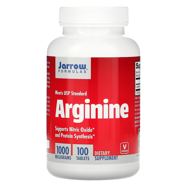 アルギニン、1000 mg、100 粒