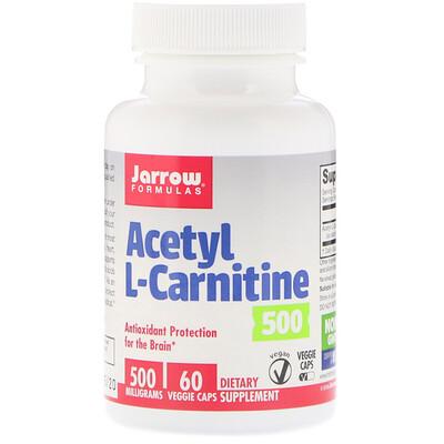 Ацетил-L-карнитин 500, 500мг, 60растительных капсул