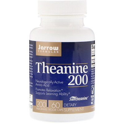Теанин 200, 200 мг, 60 вегетарианских капсул gastro guardian 60 вегетарианских капсул