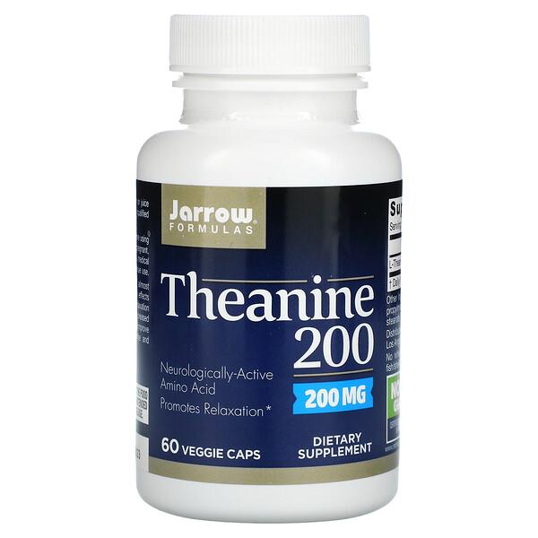 Theanine 200, 200 mg, 60 Veggie Caps