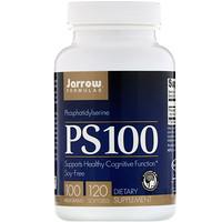 PS 100, фосфатидилсерин, 100 мг, 120 мягких таблеток - фото