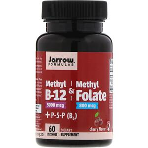 джэрроу формулас, Methyl B-12 & Methyl Folate, Cherry Flavor, 5000 mcg / 800 mcg, 60 Lozenges отзывы