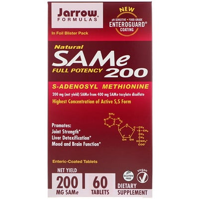 Jarrow Formulas Натуральный SAM-e (S-Аденозил-L-метионин) 200, 200 мг, 60 таблеток, покрытых желудочно-резистентной оболочкой