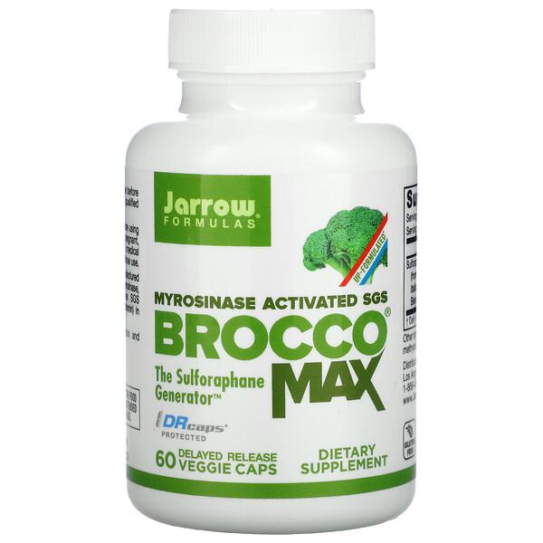 BroccoMax, Myrosinase Activated SGS, 60 Delayed Release Veggie Caps
