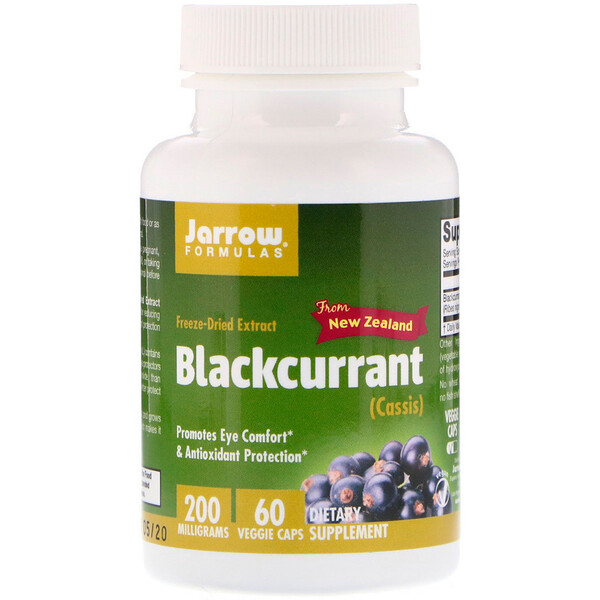 Blackcurrant, 200 mg, 60 Veggie Caps