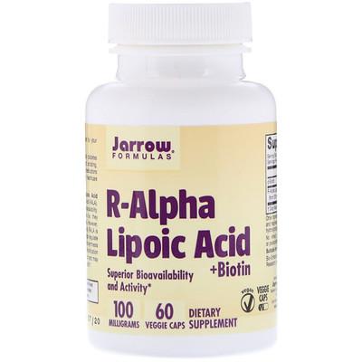 R-альфа липоевая кислота и биотин, 60 вегетарианских капсул альфа липоевая кислота экстра сила 600 мг 60 растительных капсул