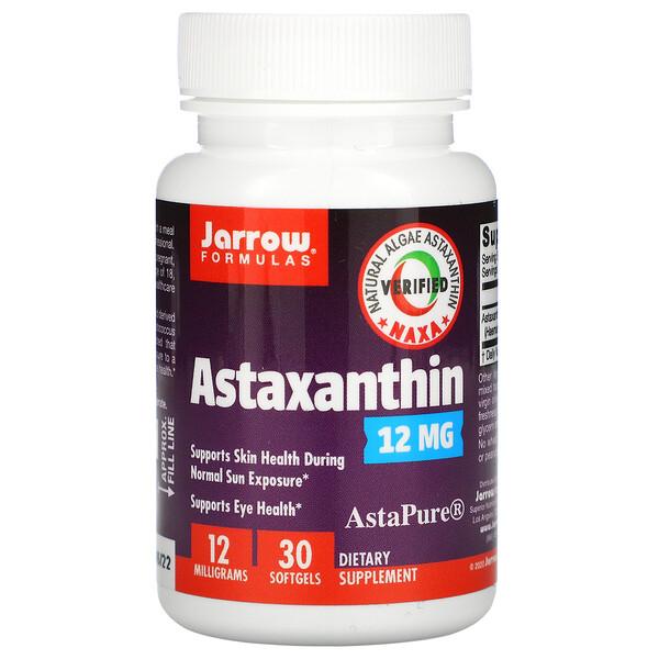 Astaxantina, 12 mg, 30 cápsulas blandas